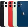 Apple iPhone 12 128G יבואן רשמי